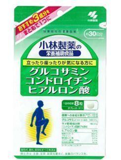 小林製薬の栄養補助食品 グルコサミン コンドロイチン ヒアルロン酸 約30日分 240粒.JPG